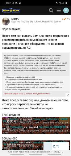 Screenshot_20200816-121421_Browser