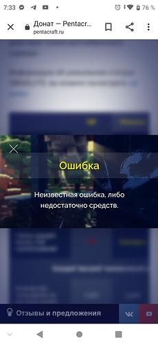 Screenshot_20210320_073327
