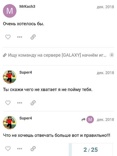 IMG_20210115_221141