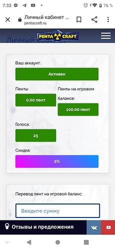 Screenshot_20210320_073337