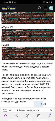 Screenshot_20200816-121434_Browser
