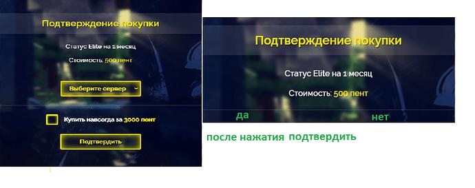 Новый точечный рисунок)