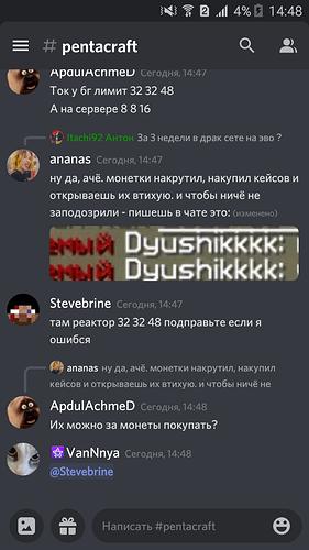 Screenshot_2021-01-06-14-48-48