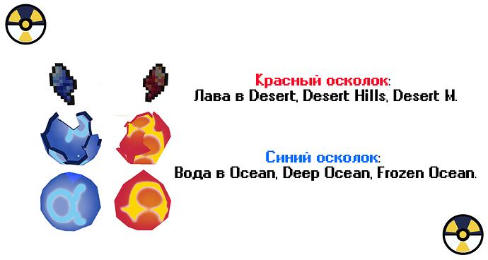 Minecraft 55