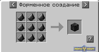 кремниевый_блок