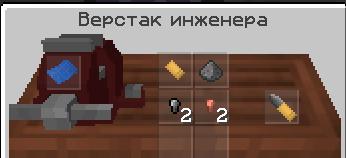 2020-04-24_14.02.25