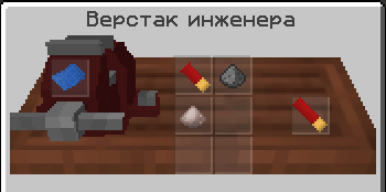 2020-04-24_14.11.50