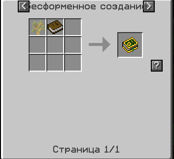 Desktop_200607_1708