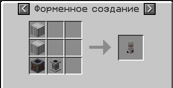 2020-04-24_15.52.44