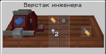 2020-04-24_13.59.54