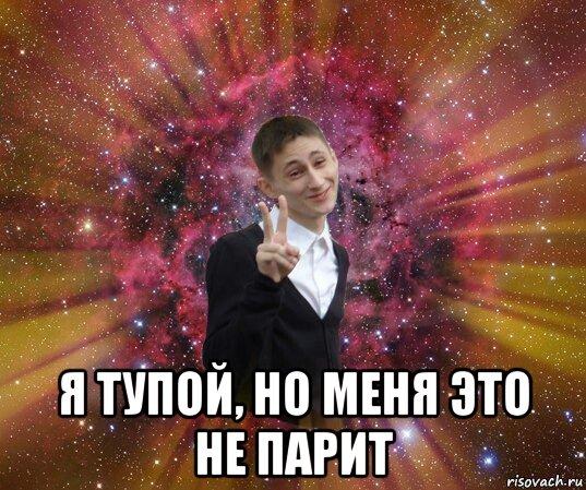 yurik_74039853_orig_