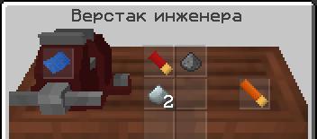 2020-04-24_14.13.41