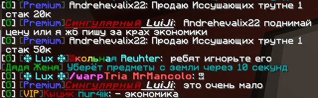 2020-12-17_14.40.41