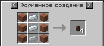 2020-04-24_14.36.41
