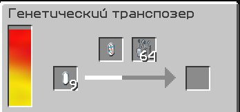 Транспозер