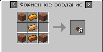 2020-04-24_14.36.37