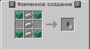 2020-04-24_14.46.44