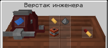 2020-04-24_14.03.48