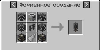 2020-04-24_15.43.48