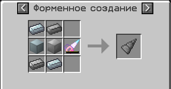 2020-04-24_15.48.43